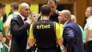 Левски Лукойл и Балкан доиграват прекратения мач утре