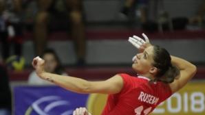 Христина Русева: Щастлива съм, че се преборихме