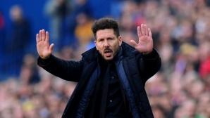 Атлетико отново ще обжалва наказанието на Симеоне