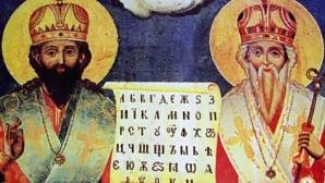 ЦСКА-София честити Деня на славянската писменост и култура