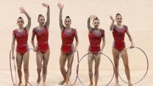 Българските гимнастички отново ще тренират в Япония