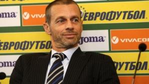 Чеферин иска четири европейски отбора на полуфиналите на Мондиал 2018