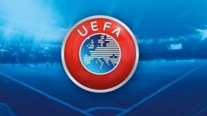 УЕФА иска клубовете да обявят плащаните заплати и комисионни