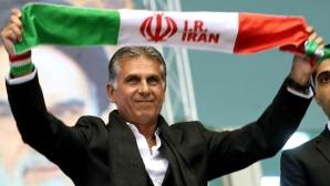 Карлош Кейрош си тръгва от Иран след Световното