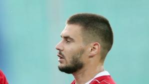Аустрия (Виена) отново напира за Малинов