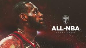ЛеБрон Джеймс избран за рекорден 12-и път в символичния първи отбор на сезона в НБА
