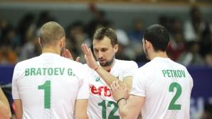 България измъкна ценна победа над Китай на старта на ВНЛ (видео + галерия)