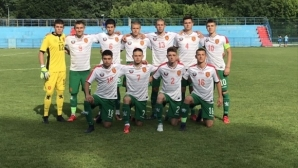 България (U16) трети след бой над Черна гора