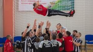 Шампионът на България може да бъде определен тази неделя