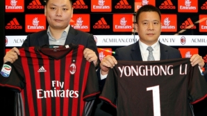 В Милан не вярват на милост от УЕФА
