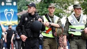 Фалшив сигнал изплаши всички в Киев преди мача