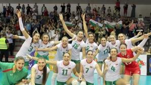 България с 3 от 3 в Златната европейска лига (видео + снимки)
