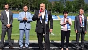 Красен Кралев: Ако Арда влезе в Първа лига, ще им направим и осветление