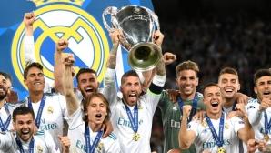 Реал Мадрид - Ливърпул 0:0, финалът приключи за Салах (гледайте на живо)