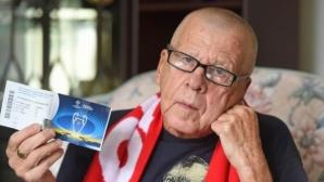 Емблематичен привърженик на Ливърпул пропусна финала в Киев