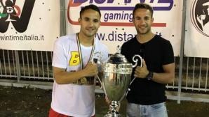 Наградиха Ради Цонев и Лече с трофея за Лега про