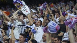 Мадрид очаква героите за луди празненства