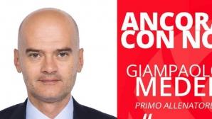 Джампаоло Медей ще води звездния Лубе и през следващия сезон