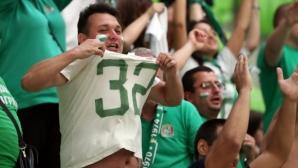 Специална подкрепа за Захариев от феновете на Балкан