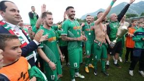 Новак в Първа лига уговори контрола с руски гранд