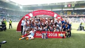 Цюрих спечели Купата на Швейцария