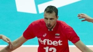 Виктор Йосифов: Знаехме, че ще бъде труден мач