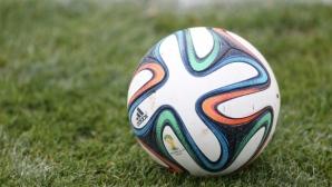 Резултати и класиране от 32-ия кръг на Североизточна Трета лига