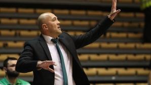 Небойша Видич: Днес спечели по-добрият отбор