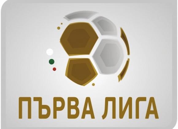 Готвят промени във формата на Първа лига