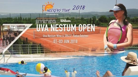Weekend Tour дебютира в петзвездния Uva Nestum в Гоце Делчев