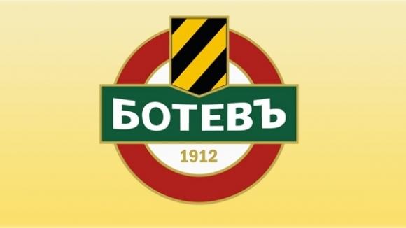 Ботев (Пд) организира кастинг за деца