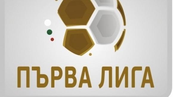 Пет клуба от Първа и Втора лига с проблеми за лиценза