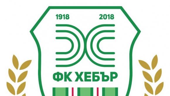 Днес Пазарджик празнува 100 години футбол