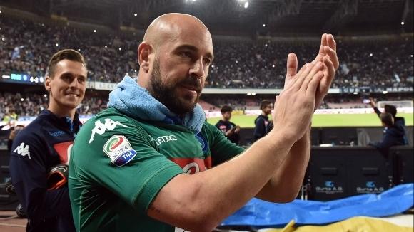 Рейна: Длъжни сме да върнем Милан в ШЛ
