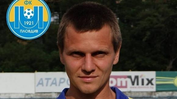 Новият треньор на Марица (Пд) разкри каква ще бъде най-голямата му цел