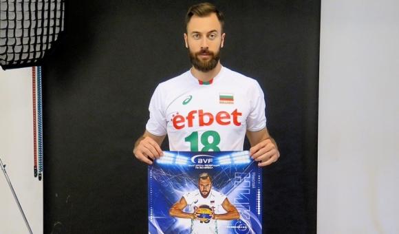 """Подкрепи """"Българската Коледа"""" в """"Арена Армеец"""" и получи уникален плакат от волейболните звезди"""
