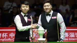 Жоу срази Бинтао на финала в Китай