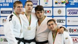 Злато и сребро за българските джудисти на Европейската купа за кадети в Коимбра