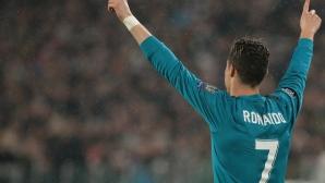 УЕФА определи гола на сезона в ШЛ