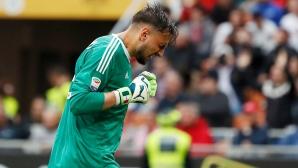 Финансовият орган на УЕФА поиска изваждането на Милан от Европа