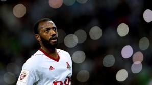 Португалски национал преподписва с шампиона на Русия
