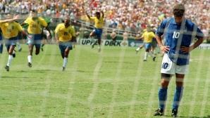 Бразилската радост и мъката на Роби Баджо и Италия