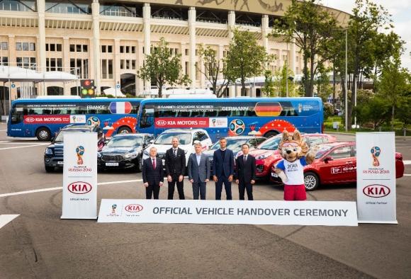 Kia предостави 424 автомобила за нуждите на Мондиала