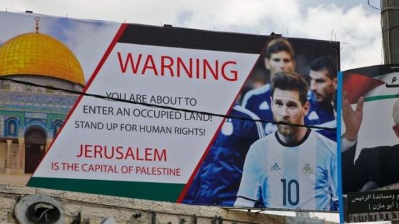 Последната контрола на Аржентина официално бе отменена, Меси и компания не искали да пътуват за Израел