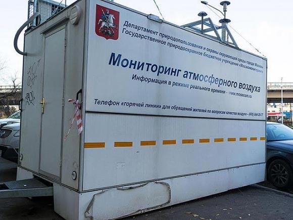 """Следят замърсяването над """"Лужники"""" и Спартак"""""""