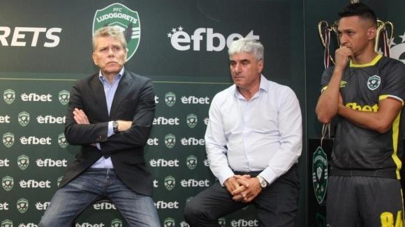 Допингът за бразилските футболисти в Лудогорец