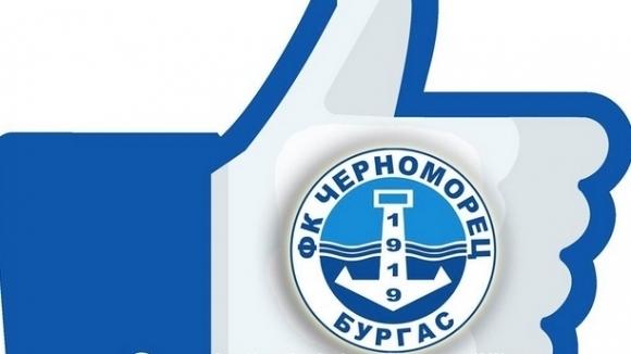 Черноморец подписа договор за стадиона, започва ремонти