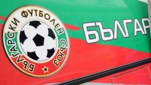 БФС, ПФЛ и АБФ с кампания срещу футболното хулиганство