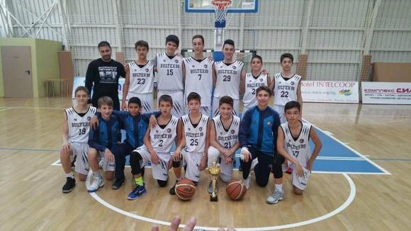 Академик Бултекс 99 домакин за Купата на България при 14-годишните