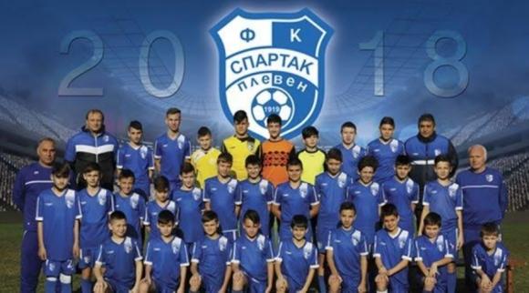 Спартак 1919 (Плевен) организира кастинг за родени през 2004г. и 2005г.